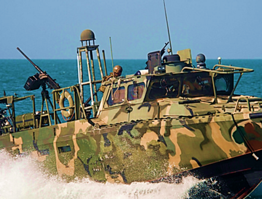 Riverine Command Boat (RCB) 802 - US Navy photo