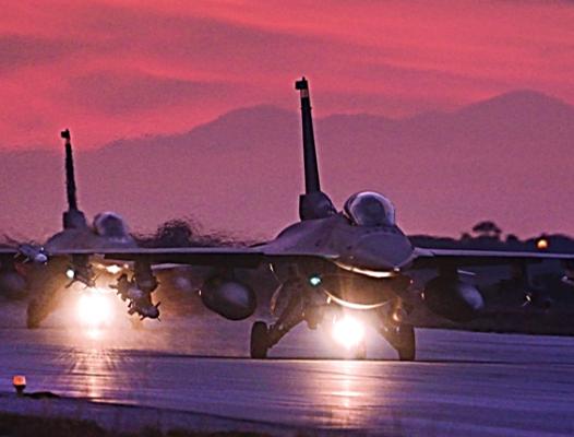 F-16 Sunrise Taxi - US Air Force photo