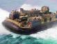 LCAC - US Navy Image